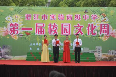 教师诗朗诵《放飞中国梦》